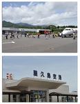 Yakushima_1108_01.jpg